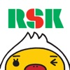 RSKアプリ
