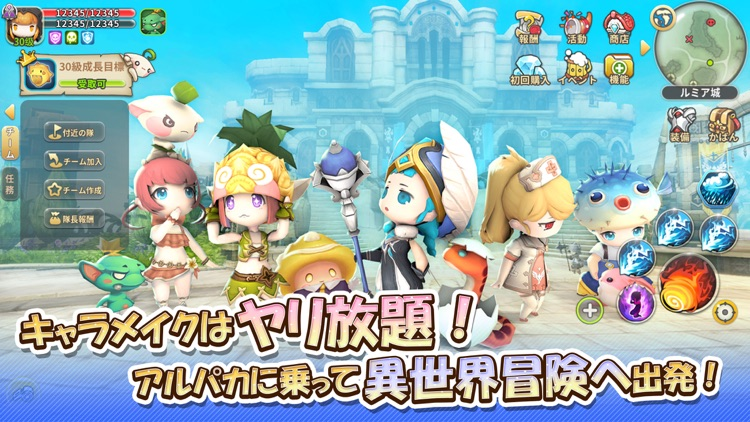 ルミア サガ-ちび萌え自由大冒険 screenshot-4