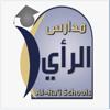 AlRai School