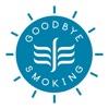 禁煙SWAN 卒煙の正しい知識を