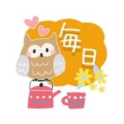Owl happy message 2