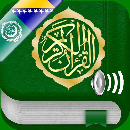 Quran Audio : Arabic, Bosnian