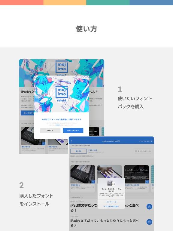 mojimo - プロ仕様の日本語フォントのおすすめ画像7