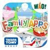 ファミリーアップスFamilyApps子供のお仕事知育アプリ - iPadアプリ