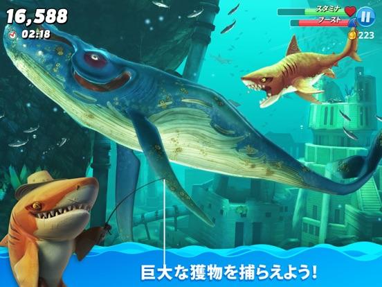 Hungry Shark Worldのおすすめ画像4