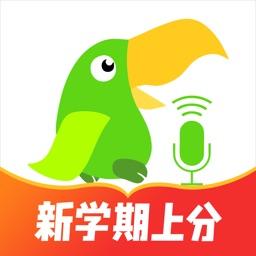 英语趣配音-英语口语听力训练