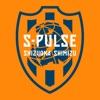 清水エスパルス公式アプリ/S-PULSE APP