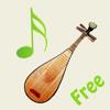 Chinese Classic Music F