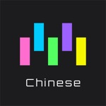 Memorize: Learn Chinese Words