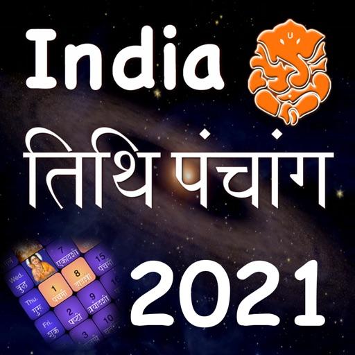 India Panchang Calendar 2021