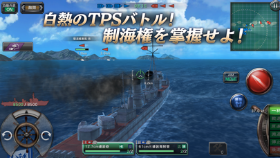 艦つく - Warship Craft - ScreenShot3