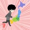 Go To ジャパン - iPhoneアプリ