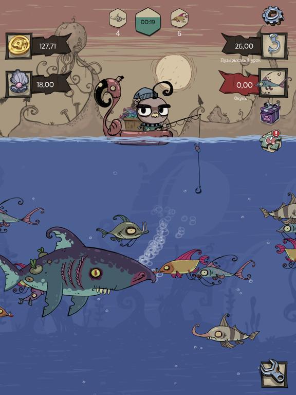Fisher Dash screenshot 10