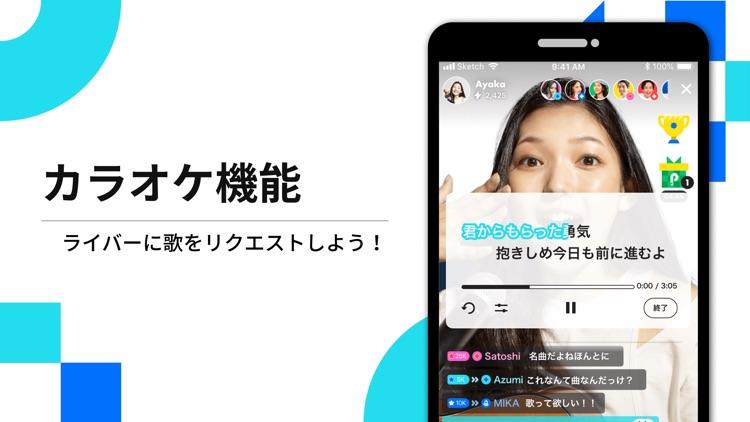 Pococha(ポコチャ) ライブ配信 アプリ screenshot-6