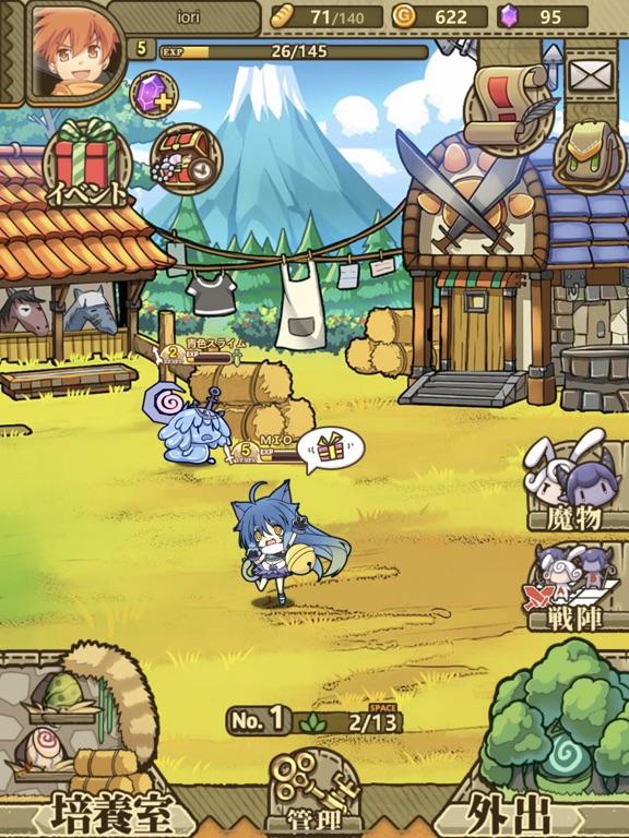 カルディア・ファンタジー 魔物姫たちとの冒険物語のおすすめ画像6