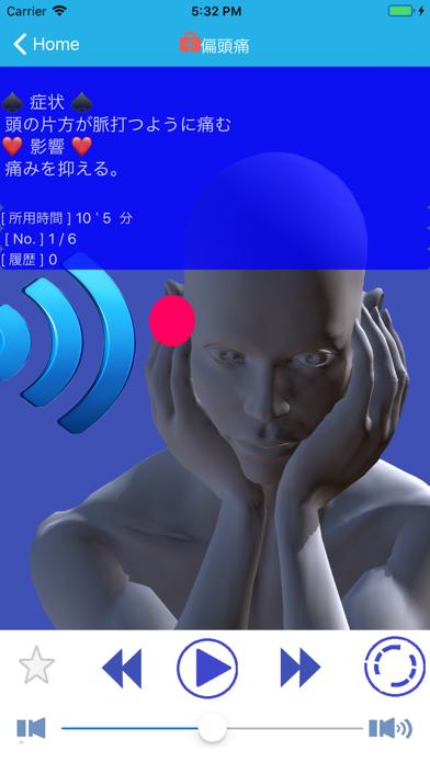 Music Cymaのおすすめ画像3
