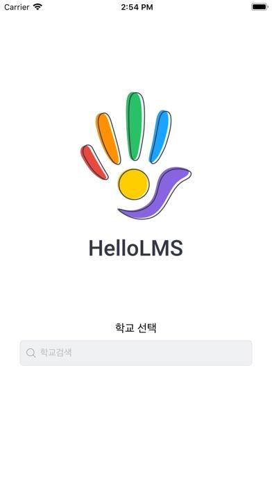 HelloLMS for Windows