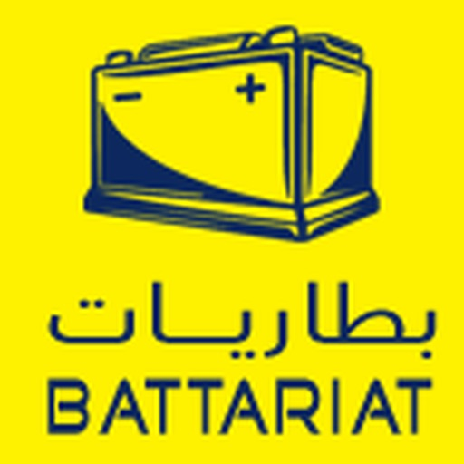 Battariat - بطاريات