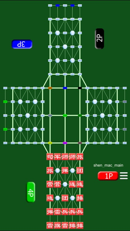 World Army Chess screenshot-3