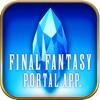 ファイナルファンタジーポータルアプリ iPhone / iPad