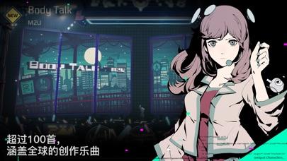 Screenshot for 音乐世界Cytus II in China App Store