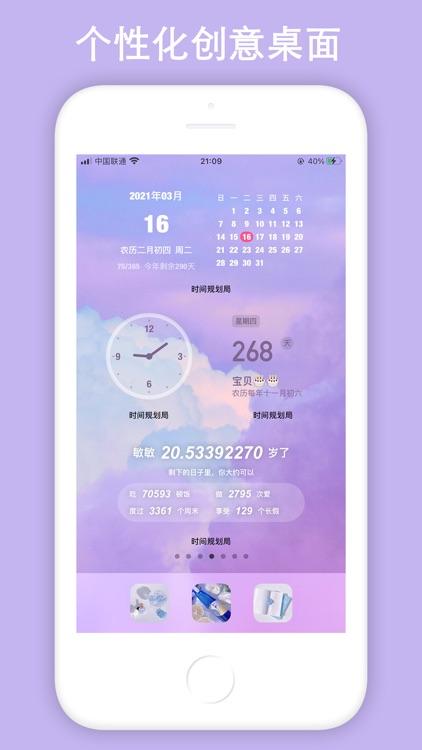 Countdown! Reminders and Timer screenshot-3