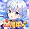 ガールフレンド(仮) - iPhoneアプリ