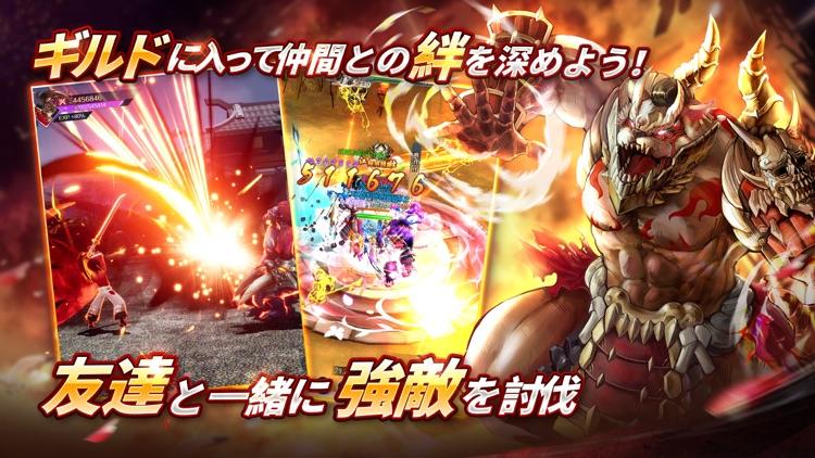 剣魂~剣と絆の異世界冒険伝 screenshot-3