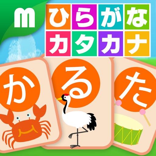 Hiragana Katakana Karuta