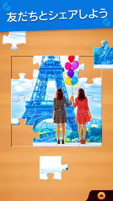 Jigsaw Puzzle: カラーアートジグソーパズルのおすすめ画像6