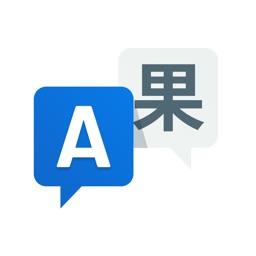 Translate All Language Text