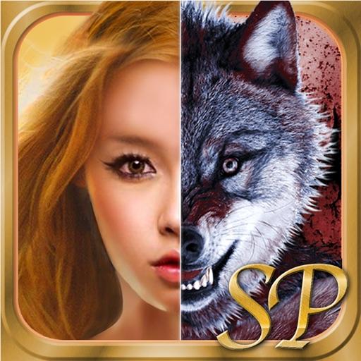 人狼ゲーム 牢獄の悪夢 SP版