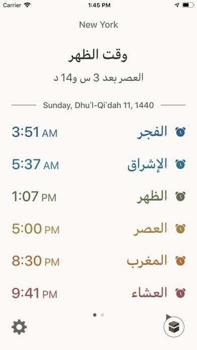 Guidance: Islamic Prayer Timesのおすすめ画像3