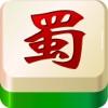 Sichuan Mahjong Stand-Alone