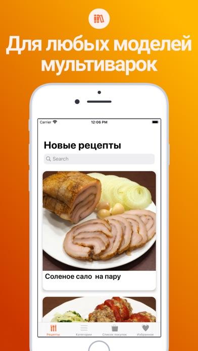 Рецепты на каждый день с фото screenshot 7
