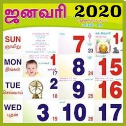 Tamil Calendar 2020 -Horoscope