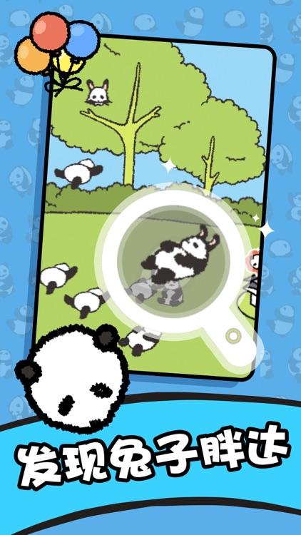 熊猫森林 screenshot-3