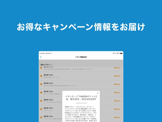 https://is1-ssl.mzstatic.com/image/thumb/Purple114/v4/f6/a5/78/f6a578d1-8840-9d10-3485-93cf1079e48f/f43aa9de-189f-4fe5-b565-24a112f26d26_iPad_3.jpg/552x414bb.jpg