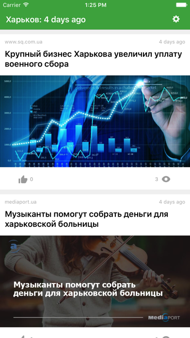 点击获取Новости Харькова
