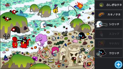 白黒オバケのゲーム絵本「不思議なタネ」iPhone Liteのおすすめ画像2