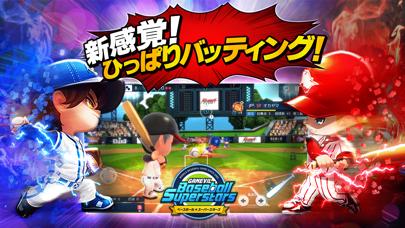 ベースボールスーパースターズ~BIGBANG~のおすすめ画像2
