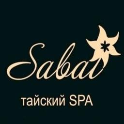 Spa Sabai