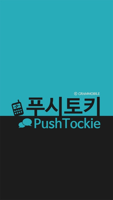 Screenshot for PushTockie in United States App Store