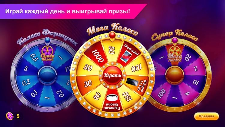 Онлайн казино белкарт ирать сейчас в игровыеавтоматы