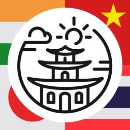 Asia Tourist Guides Offline