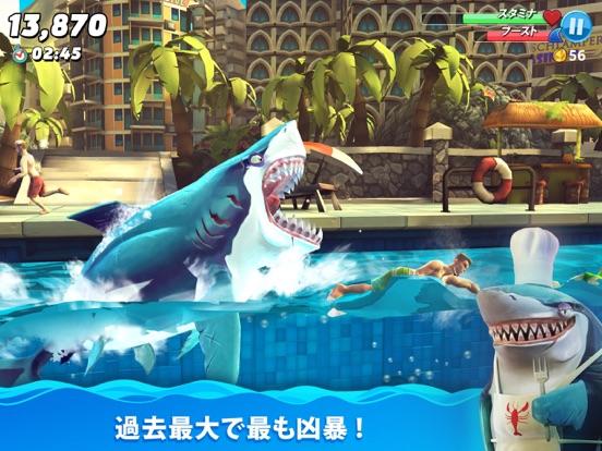 Hungry Shark Worldのおすすめ画像1
