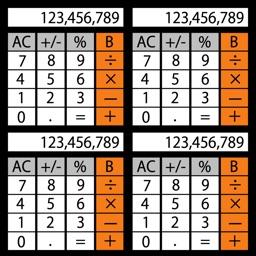 Can Swipe Calculator 5 View