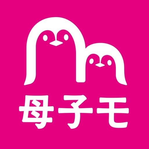 母子手帳アプリ 母子モ ~電子母子手帳~