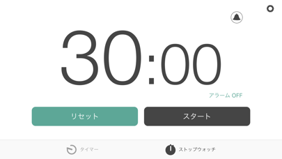 LiteTimerのスクリーンショット5
