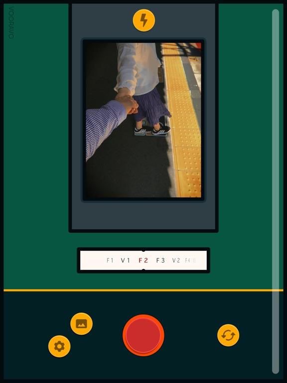 Vooravo Cam Screenshots